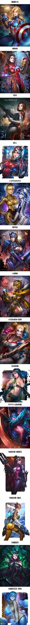 电影游戏角色的性感海报版,霸气~